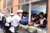 北京市教委:严禁学校以任何方式从学校食堂盈利