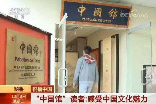 """汉语热席卷全球 做完这套题感觉自己是个""""假""""中国人"""