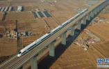 哈大高铁开通运营5周年 运送旅客突破3亿人次