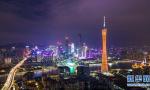俯瞰美丽广州