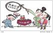记者卧底京城酒托骗局:男扮女搭讪男网友,20元红酒卖几千
