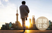 """20城入选""""2017年中国最具幸福感城市"""" 有你家乡吗"""