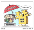 辽宁高校设立困难家庭毕业生就业援助资金