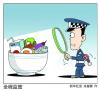 锦州市抽检24大类600批次食品 两批次不合格