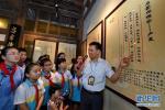 专门宣讲优秀传统文化 济南这个景点一定要带孩子来
