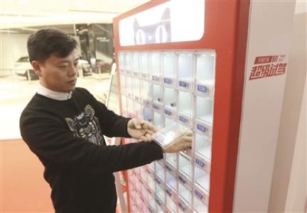 """""""汽车自动贩卖机""""落地南京 刷脸试驾后网上付款就能开走"""