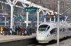 12月28日起郑州新增高铁29列 到成都最快5小时