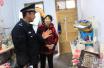 安阳市社区民警入户 降低消防安全隐患