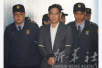 韩检方提请判李在镕12年:被爆曾4次私会朴槿惠