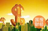 广发银行违规担保案13家出资机构被罚没超13亿元