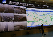 江苏高速启用全媒体直播