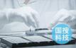 亚马逊获得智能镜子专利:让购物者试穿虚拟服装