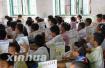 郑州市政府教育督导团对中原区进行专项评估