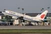 国家发改委、中国民航局:机票价格改革不等于涨价