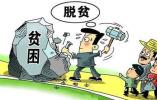 1月16日重要新闻:吴清任上海市副市长 朝将派140人艺术团访韩