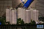 国家不再垄断住宅用地供应 房价会跌吗?