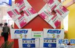 流感吃什么?国家推荐13种抗流感中成药