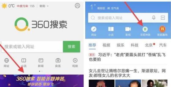 重庆时时彩开奖号码:答题神器、复活卡充斥电商平 直播答题能火多久?