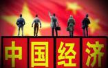 中国交出一份漂亮成绩单!GDP总量首超80万亿元
