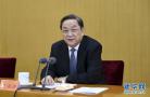 俞正声主持召开全国政协第六十九次主席会议