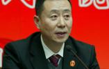 刘金波任吉林省副省长、公安厅厅长(图/简历)