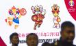 2019年篮球世界杯公布三个候选吉祥物供球迷投票