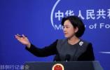 外交部:解决朝鲜半岛问题的钥匙在美朝手中