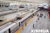 青岛火车站各次列车恢复正常 如遇停运可退票