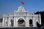 中国工业遗产第一批保护名录名单公布 江苏这14处遗产入选
