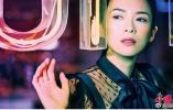 章子怡登时尚杂志封面:自称主宰自己生活 从来不是顺毛驴
