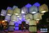 三年一届的比利时根特灯光节于1月31日晚正式开幕