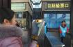 """北京站""""刷脸""""进站 志愿者一旁""""指导"""""""