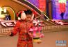 """三门峡上演""""新年灯光秀"""" 为中华传统节日营造浓浓的""""中国年""""氛围"""