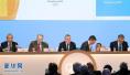 国际奥委会举行第132次全会