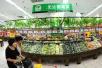 冰城蔬菜迎节日性价格上涨 豆角均价7.94元鸡蛋小涨