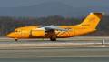 俄罗斯客机坠毁现场视频曝光 已发现2具遗体