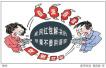"""春节""""红包大战""""硝烟再起:互联网企业为何如此热衷?"""