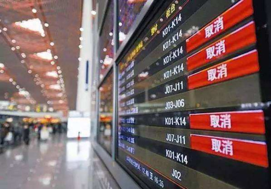 飞机 航班延误/核心提示:旅游法规定,旅行社不承担赔偿责任,但旅行社应当...
