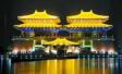 首届国际灯笼节 上百万灯笼扎堆清明上河园