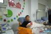 """北京血液中心回应""""血小板供应紧张"""":供应有保证"""