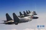 英媒:中国空中力量崛起令人瞩目 发出这一重要信息
