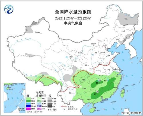 图3 全国降水量预报图(21日20时-22日20时)