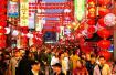 2018春节期间河南人花了448亿元 比去年同期增长14%