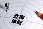 开年首个工作日,中纪委就发布了一份沉甸甸的成绩单!