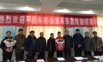 平昌冬奥会亚军张鑫凯旋回徐 徐州市体育局举行欢迎仪式