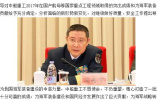 官方首次确认中国核动力航母项目 正加快攻关突破