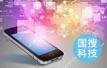 苹果豪夺智能手机产业87%的利润 销量只占18%