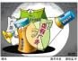 吉林省将严厉查处虚假违法互联网广告