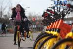 机构:中国无桩共享单车实现弯道超车 2019年用户预计达3.06亿