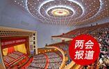 直播:习近平提名李克强为国务院总理人选 监察委员会主任、